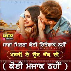 Punjabi Love Quotes, Suits, Movie Posters, Movies, Art, Films, Film Poster, Suit, Cinema