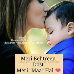 I Love My Parents, Love U Mom, Loving U, Bindas Log, Beauty, Instagram, Islamic, Families, Dairy