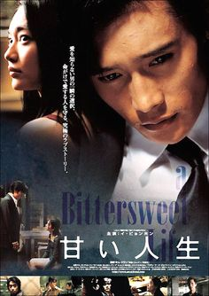 A Bittersweet Life is a 2005 South Korean film written and directed by Kim Jee-woon and starring Lee Byung-hun. Ruthlessly violent, it illustrates the ethical codes in the Korean mob and how they clash with personal morality.