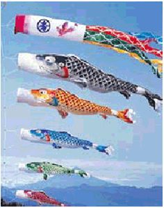 Koinobori for Children's Day