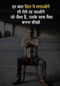 Zindagi quotes - Golden Thoughts of Life in Hindi जिंदगी बदल जाएगी