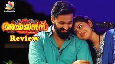 Achayans Movie Review | Unni Mukundan, Jayaram, Amala Paul | Latest Malayalam Cinema News