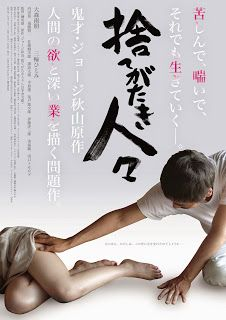 Download Film 18+ Jepang Disregarded People (2014) ,Download Film Jepang Disregarded People Adult Full XXX Movies hd Free Download.