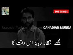 Do Bol Episode 15 & 16 Best Scene Dialogues Lines Pakistani Drama What. Romantic Status, Urdu Poetry Romantic, Song Status, Last Episode, Pakistani Dramas, Deep Words, Download Video, Friendship Quotes, Children Photography
