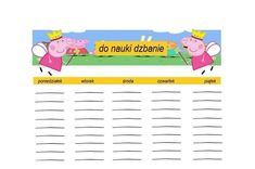 School Planner, Planner Template, Peppa Pig, Man Humor, Reaction Pictures, Lesson Plans, Back To School, Challenges, Lol