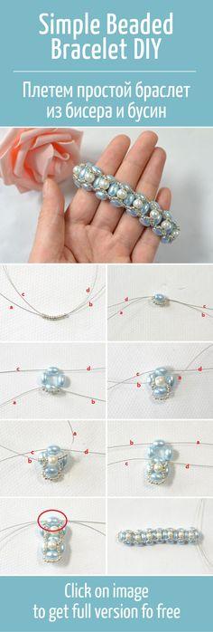 Простой милый браслет из бусин и бисера / Simple beaded bracelet tutorial DIY