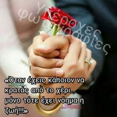 Forever Love, Quotes, Greek, Quotations, Qoutes, Greek Language, Shut Up Quotes, Manager Quotes, Quote