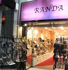 Where to buy cute shoes in Japan along with pictures of shoe stores from all around Japan. Recommendations on stores especially if you love gyaru. … View Full Post