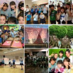 【saki_1101.0719】さんのInstagramをピンしています。 《昨日と一昨日は文化祭✨✨✨ 2日目は雨でしたが、2-1コスプレスタンプラリーや音楽部アカペラライブ、光画部写真展、放送部映画上映に来て下さりありがとうございました!  #高校 #文化祭 #9/10 #9/11  #桜 #音楽部 #アカペラ #ライブ #2-1 #スタンプラリー #コスプレ #でぃずにー #トランプ #光画 #picture #展示 #放送部 #映画🎥 #上映 #ありがとうございました🙏 #雨 #打ち上げ #ぷりくら #snow #最初で最後 #もう1日やりたい #楽しかった☺️》