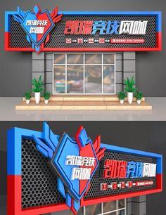 Shelf Design, Sign Design, Cafe Door, Ramadan Kareem Vector, Model Shop, Impression 3d, Sale Banner, Geometric Background, Banner Template
