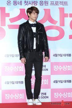 150401 Minho - 'Salute D'Amour' VIP Movie Premiere