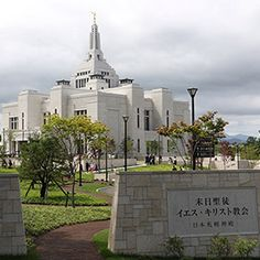 Official website of The Church of Jesus Christ of Latter-day Saints (Mormons)…