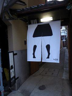中川潤さん個展「ふともものくに」