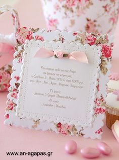 Προσκλητήριο βάπτισης κάρτα ροζ antique | an-agapas.gr