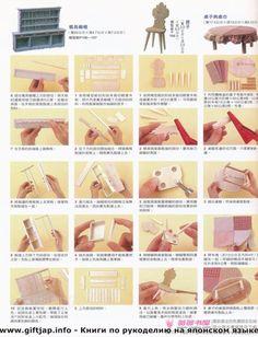 如何做家具。 Gallery.ru / Фото #30 - 22 - OlgaHS