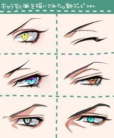 How To Draw Anime Eyes, Manga Eyes, Manga Hair, Eye Sketch, Dark Art Drawings, Anime Poses Reference, Guy Drawing, Art Poses, Drawing Techniques
