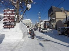 Opening day in Myoko. Myoko Snow Report 19 December 2014. Most resorts open today with around 2m base and fresh pow!