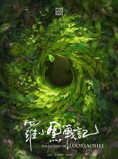 45 Gambar Legend Of Hei Terbaik Di 2020 Ilustrasi Konsep Lingkungan Seni
