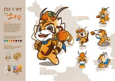 캐릭터디자인 공모전 > 수상작보기 Cartoon Design, Cartoon Styles, Inca Art, Game Logo Design, Cat Character, Chibi Characters, Simple Cartoon, Mascot Design, Character Design Animation