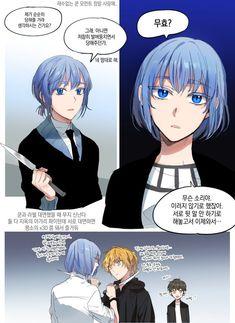 Manhwa, Nagisa Shiota, Manga Quotes, Diabolik Lovers, Ship Art, Fanart, Manga Comics, Aesthetic Art, Webtoon