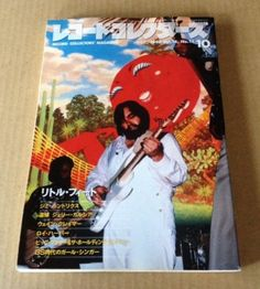 1995 Little Feat Lowell George on Cover Japan Record Collectors' Magazine | eBay