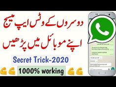 In This Video I Will Show TO You Whatsapp Secret Tricks you should try in 2019 Islamic Phrases, Islamic Messages, Attitude Quotes For Girls, Girl Quotes, Birthday Wishes For Sweetheart, Dua For Love, Income Support, Beautiful Morning Messages, Daily Hacks