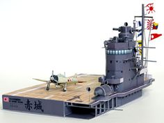 "Paperized Crafts: Japan Navy Aircraft Carrier ""Akagi"" Bridge Model D..."
