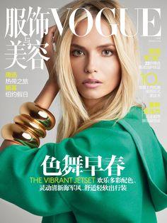 Natasha Poly by Patrick Demarchelier Vogue China January 2014