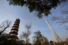 The glamorous cities of Beijing, Shanghai and Hong Kong attract most travelers to China, but Guangzhou has some definite appeal for visitors.