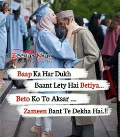 Mom And Dad Quotes, Father Quotes, Girl Quotes, Islamic Love Quotes, Islamic Inspirational Quotes, Wisdom Quotes, True Quotes, Daddy Daughter Quotes, I Love My Parents