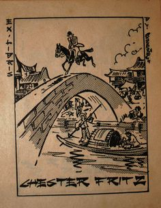 Ex Libris Chester Fritz by Raoul's Photos, via Flickr