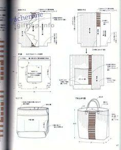 Японский журнал сумок. Печворк. Плетение. Обсуждение на LiveInternet - Российский Сервис Онлайн-Дневников