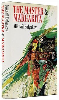 The Master and   Author(s)Mikhail Bulgakov  Original titleМастер и Маргарита  CountrySoviet Union  LanguageRussian  Genre(s)Fantastic, farce, mysticism, romance, satire  PublisherPosev  Publication date1966–1967 (in series), 1967 (in single volume), 1973 (uncensored version)  Published in  English1967  Media typePrint (hardback & paperback)  ISBNISBN 0-14-118014-5 (Pen