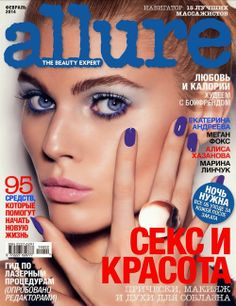 fashion editorials, shows, campaigns & more!: maryna linchuk by nicolas moore for allure russia february 2014 Fashion Magazine Cover, Fashion Cover, Magazine Covers, 2010s Fashion, Best Fashion Magazines, Kate Grigorieva, Toni Garrn, Famous Models, Covergirl