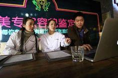 """Considérant la subjectivité de l'adjectif """"beau"""", ce concept me paraît très conceptuel... Hum... sont fous ces pékinois !  #Concept #Restaurant #Chine #Beau #Belle #RepasGratuit #OuPas #JejuIsland"""