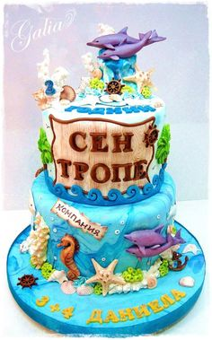 EDITOR'S CHOICE (01/25/2014) Gold and pink flourish by Galia Hristova View details here: http://cakesdecor.com/cakes/109739-cake-saint-tropez