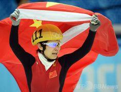 (c)AFP/JUNG YEON-JE