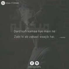 Short Quotes Love, Love Quotes Poetry, Mixed Feelings Quotes, Poetry Feelings, Good Life Quotes, Mood Quotes, Sufi Quotes, Urdu Quotes, Religious Quotes