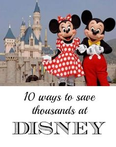 Save money at Disney