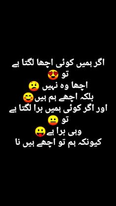 Funny Positive Quotes, Funny Quotes In Urdu, Funny Attitude Quotes, Comedy Quotes, Cute Funny Quotes, Jokes Quotes, Naughty Quotes, Crazy Girl Quotes, Girly Quotes