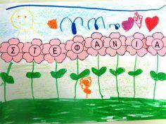 5o - 7o ΝΗΠΙΑΓΩΓΕΙΑ ΤΥΡΝΑΒΟΥ: Δραστηριότητες για την εκμάθηση του ονόματος Names, Shower, Prints, Blog, Rain Shower Heads, Showers, Blogging
