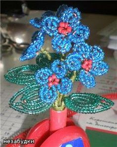 Free Pattern - French Beaded Flower: Forget-Me-Not featured in Bead-Patterns.com Newsletter!