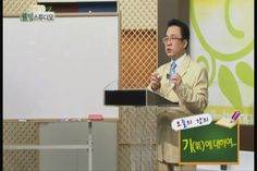 기와 건강법(Qi  and health)-우리들한의원 김수범박사-한방건강TV제공 동영상 http://www.youtube.com/watch?v=35EQxjtEFkg  Qi is the basic element that constitutes the cosmos and through its movements, changes and transformations, produces everything in the worlds, including the human body and life activities. if the qi is disorder, make the disease,  whole body problems, cancer, pain,,,etc...   기의 기능과 건강법  http://www.iwooridul.com/Home/disc/qi  free app http://www.iwooridul.com/app-update