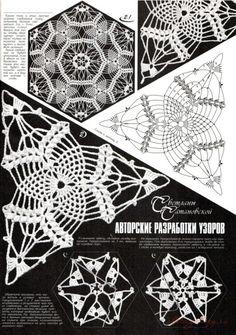 Gallery.ru / Фото #96 - Треугольные мотивы - Alleta