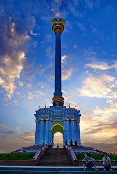 Dushanbe, Tajikistan - Gerb monument in Rudaki Park