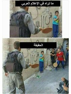 #Pallywood turns a photo showing something good about the #IDF into something bad