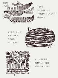 Image result for masaru suzuki