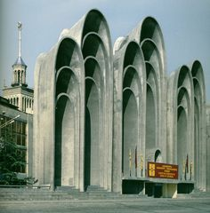 The concrete arches, also known as Andropov's Ears, were built in 1983 by O. Kalandarishvili and G. Potskhishvili in Tbilisi for an official visit by the Chairman of the Presidium of the Supreme Soviet. They were demolished after independence in April 2005 and the President Saakashivili inaugurated himself their destruction. However, the foundations and some parts of the concrete arches are still visible today, because the complete demolition had to be stopped for static reasons.