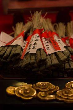 粽 Chimaki,gion matsuri.kyoto  japanese cake wrapped in bamboo leaves
