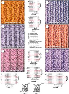 Страница №23 с узорами для вязания крючком. - 25 Марта 2013 - Узоры крючком